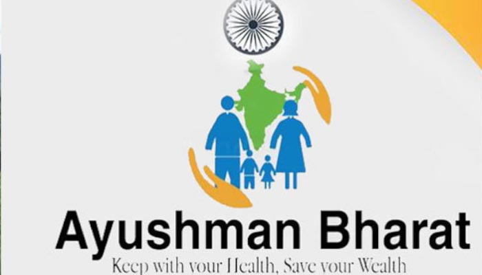 Ayushman Bharat: 1,20,000 community health officers to be placed at HWCs