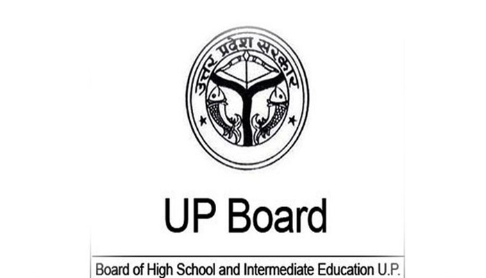 Uttar Pradesh to organise competitions to mark 100th Anniversary Of Education Board