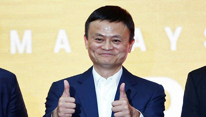 Jack Ma to announce succession plan, not retirement
