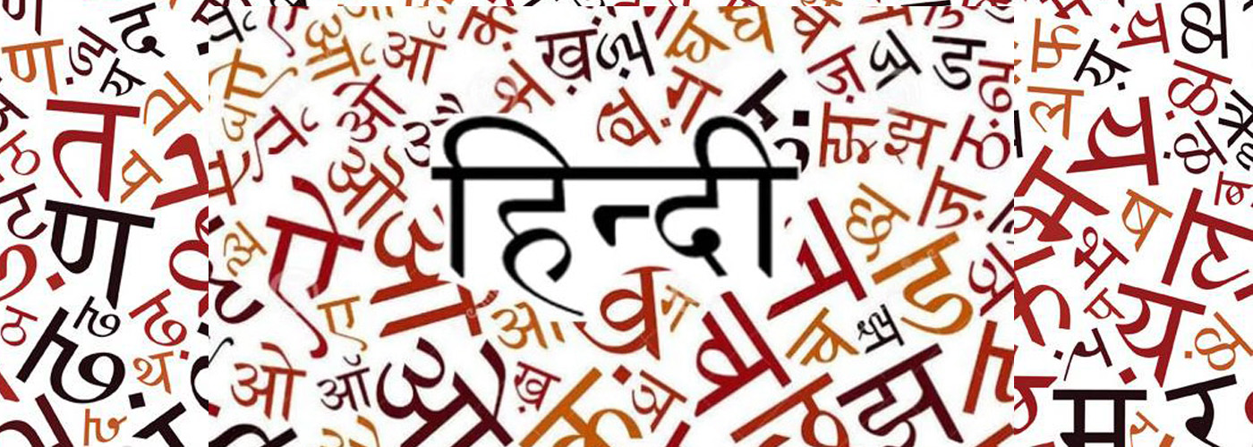 Hindi Diwas: These are the countries where Hindi is spokenfrequently
