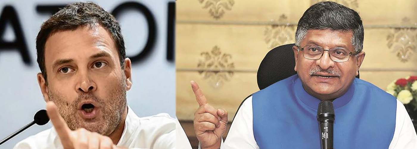 Rahul Gandhi should not play with national security for cheap politics: BJP
