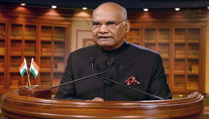 Technology could be great enabler of speedy justice delivery system: President