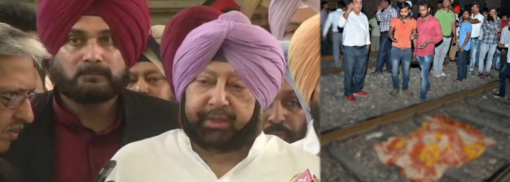 Amritsar train accident   Magisterial probe ordered, says CM