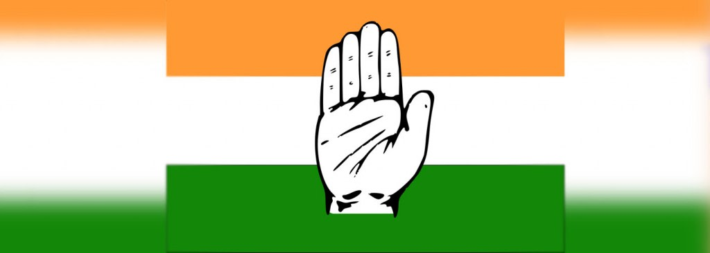Congress releases its first list ,of candidates for MP Assembly elections