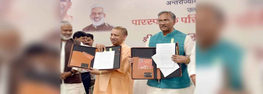 UP-Uttarakhand ink pact for plying of state-owned buses