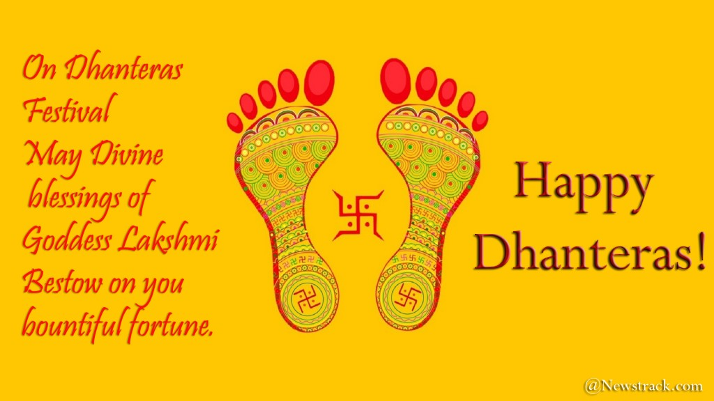 Happy Dhanteras 2018: Wishes, Quotes, WhatsApp Status | Read & Share