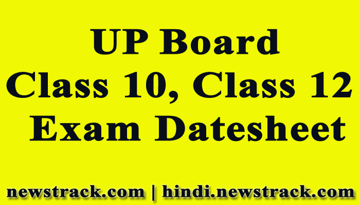 UP Board Class 10, Class 12 Exam Datesheet Released; Check Here