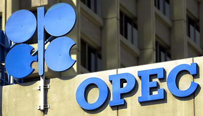 Qatar to quit from the OPEC in January 2019