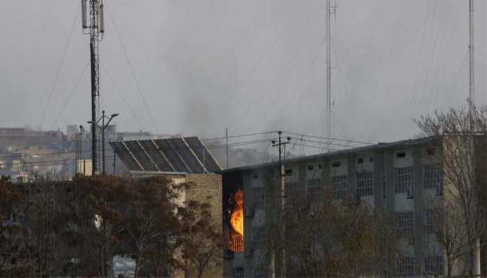 Attack on Afghan government building; 32 killed, over 20 injured