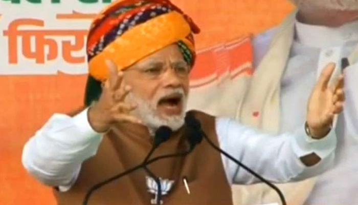 Whatever today India is facing, it is only because of Congress: PM Modi